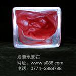 彩色宝石云彩玻璃原料    红色