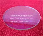 手电筒玻璃片-手电筒玻璃镜片生产厂家及批发价格