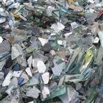 碎玻璃杂片