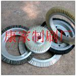 厂家直销圆盘刷针板毛刷轮