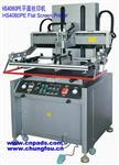 HS-4060PE高精密度电动平面丝网印刷机