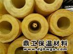 玻璃棉管的生产厂家