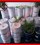 yzc88亚洲城官网瓶厂专用999硒粉