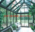 重慶玻璃陽光房