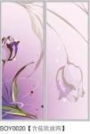 专业生产制造彩绘玻璃用的闪光粉