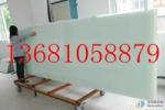 供应玻璃白板磁性玻璃白板安装