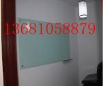 供应北京玻璃白板教学玻璃白板