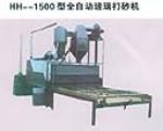 玻璃生产设备玻璃打砂机