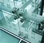 秦皇岛4mm钢化玻璃