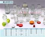 玻璃瓶厂生产各种罐头瓶