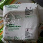 美国十水硼砂肥料