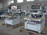 玻璃印刷机丝印机
