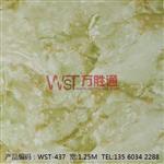 杭州大理石纹纸价格