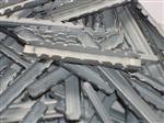 上海高频焊接铝隔条连接件