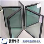 安徽合肥真空玻璃 真空中空玻璃 真空建筑玻璃