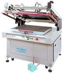斜臂丝印机