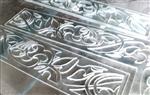 玻璃不锈钢铝板大理石水切割加工