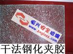 贵州省贵阳市夹层玻璃|厂家价格