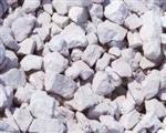 低铁白云石矿
