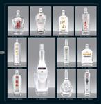 白酒瓶生产厂家