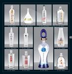 洋酒玻璃瓶