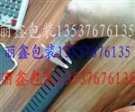 汽车yzc88亚洲城官网EVA卡条