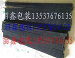 减震EVAyzc88亚洲城官网卡条