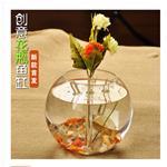 玻璃花瓶鱼缸081