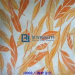 H002柳叶