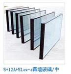5+12A+5low-e幕墙玻璃