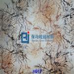 H017和纸夹丝玻璃