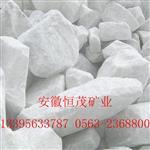 超细碳酸钙800目价格