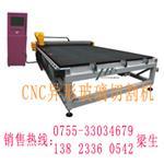 CNC家电橱柜玻璃切割机