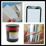手机玻璃镜面油墨