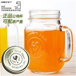 玻璃瓶罐头瓶