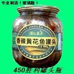 千亿国际966瓶蜂蜜瓶