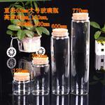 玻璃瓶儲物罐