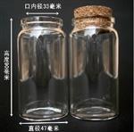 千亿国际966瓶储物罐