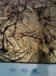 大量供应批发咖啡金金箔艺术玻璃