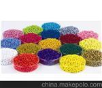 塑胶色母粒|塑胶色母粒生产厂家