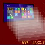 Electronic glass