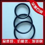 水晶钵专用O型圈   底垫   橡胶圈