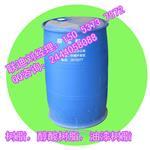 低价出售丙烯酸树脂