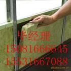 天津憎水岩棉板厂家