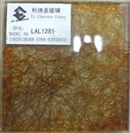 夹丝工艺玻璃