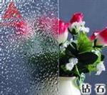 厂家直销白钻 黄钻 紫钻  镶嵌yzc88亚洲城官网