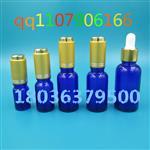 批发精油瓶蓝色5ml10ml