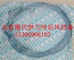 挡风玻璃密封包边条北京现代伊兰特后风挡胶条配套厂