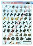 21图汽车装饰卡扣 保险杠 机盖 门板 叶子板 卡子 塑料尼龙卡扣