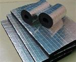 空调B1级橡塑保温板